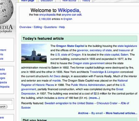 Oregon State Capitol on Wikipedia Home Page